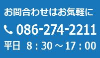 岡山県のイベント会社・文化祭・催し物・お祭りはDAIへ
